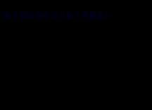特別国際種事業者-ウェブ用の表示(法人事業主様用)